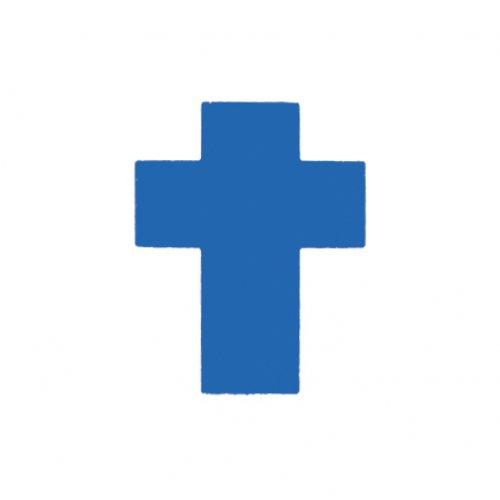 Děrovačka big - kříž